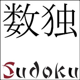 Sudoku számlázó program